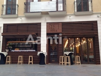Restaurante La Tabarra
